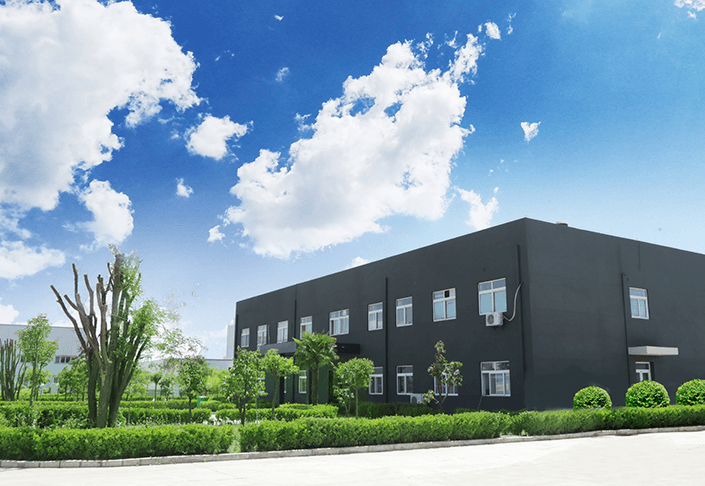 Shanxi YouBio Technology Co., Ltd.