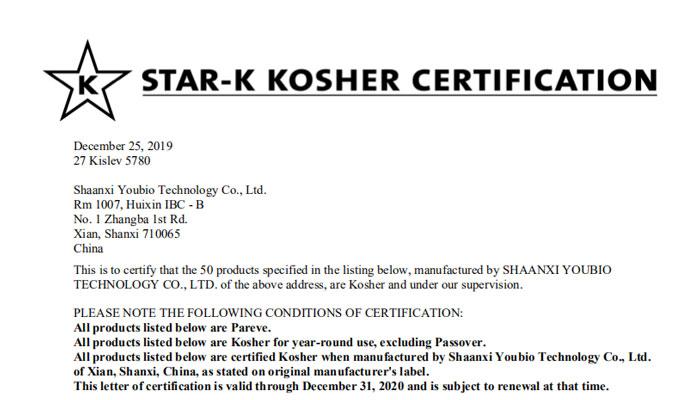 Youbio has got the new Kosher Certificate
