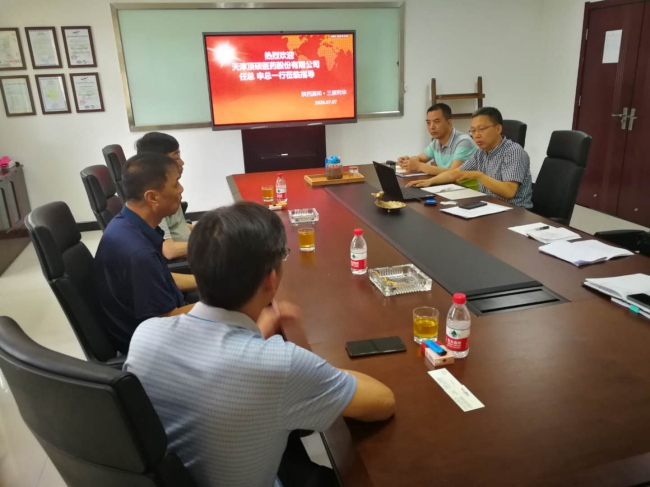 Tianjin Dingshuo Pharmaceutical Visited Our Company