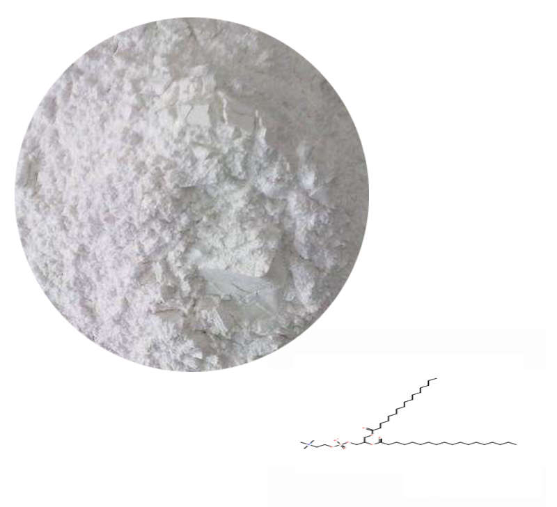 Hydrogenated Phosphatidylcholine(PCH)